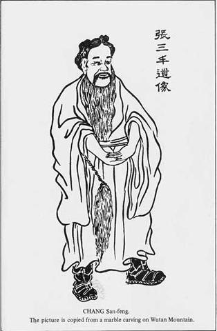 Чжан Саньфэн