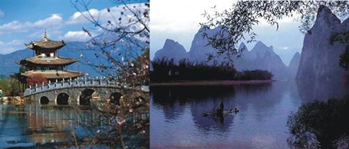 Фотография красивых китайских пейзажей