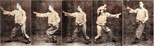 Фотография мастера показывающего движения синьицюань