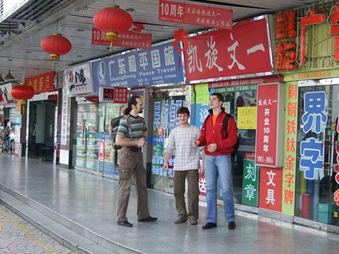 Иероглифы на витринах китайских лавок
