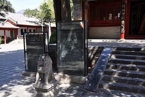 Фотография двора академии Конфуция