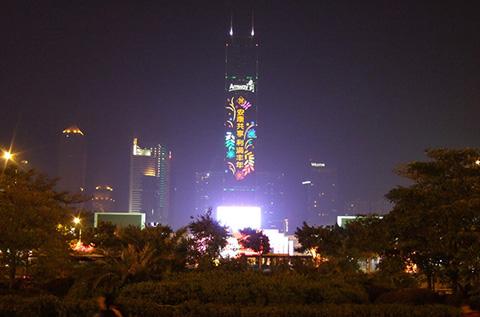 Фотография ночного Гуаньчжоу
