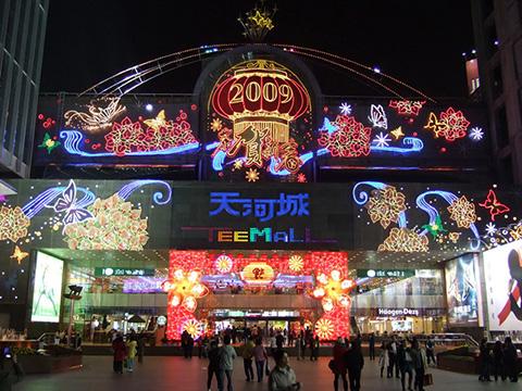 Фотография китайского гипермаркета