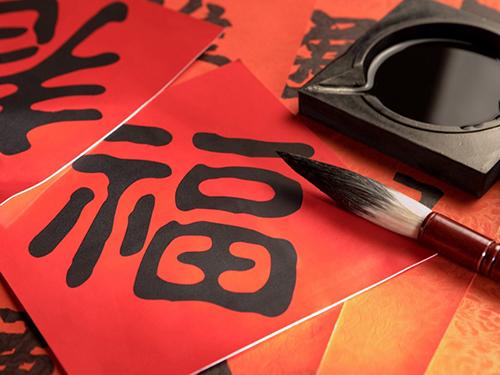 Фотография иероглифов, кисти и чернильницы
