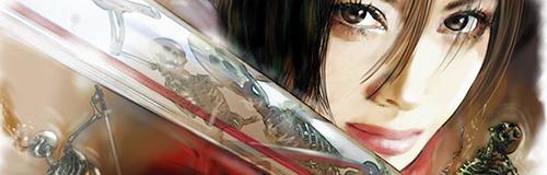 Картинка девушки с мечом