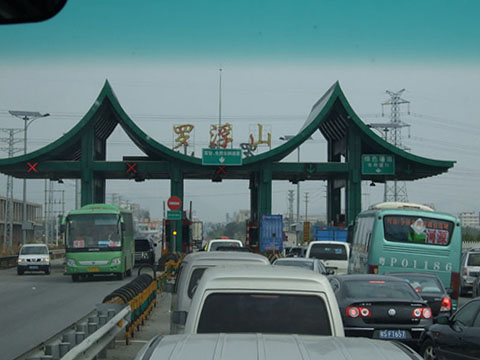Дорога в Гуаньчжоу