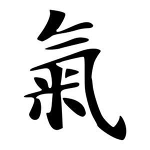 Иероглиф, состоящий из двух: «воздух» и «рис»