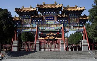 Даосский монастырь
