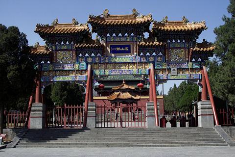 Фотография даоского монастыря