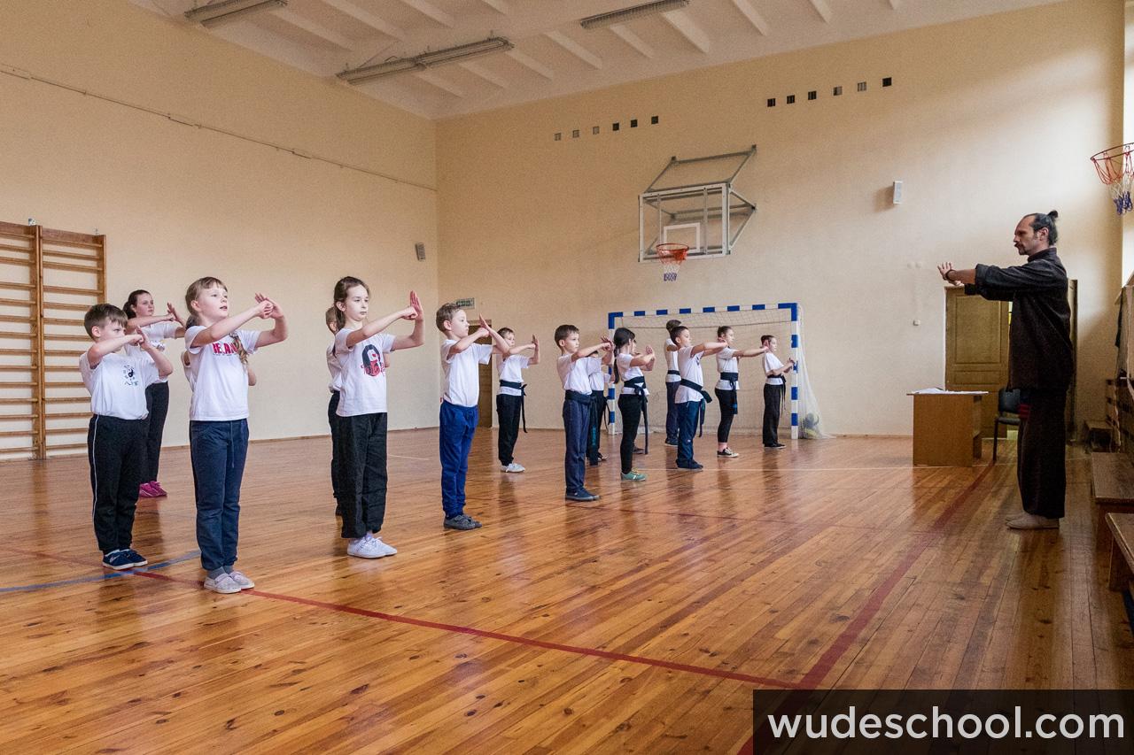 Wudeschool respect