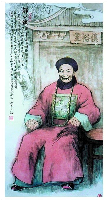 создатель чая маофэн