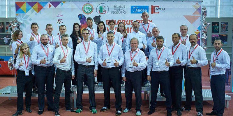 Wushu belarus juges