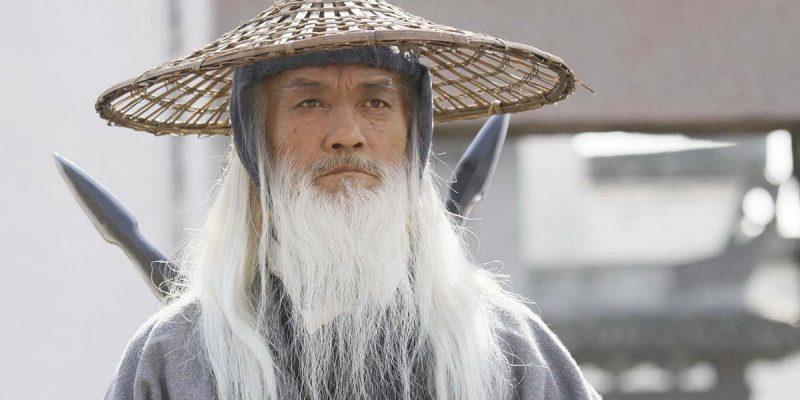 Master Yú Chénghuì